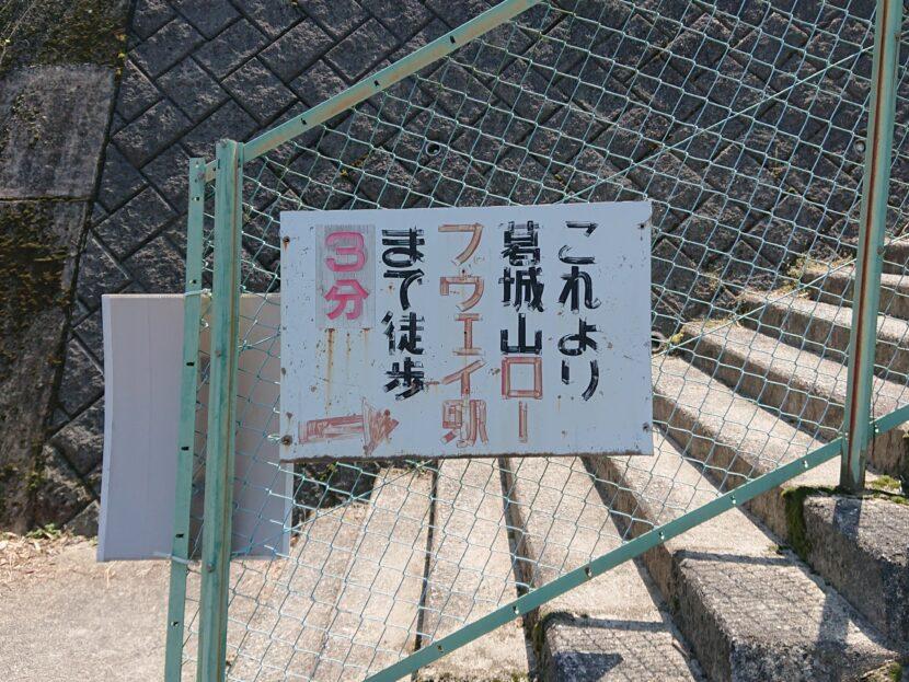登山口~山頂イメージ1