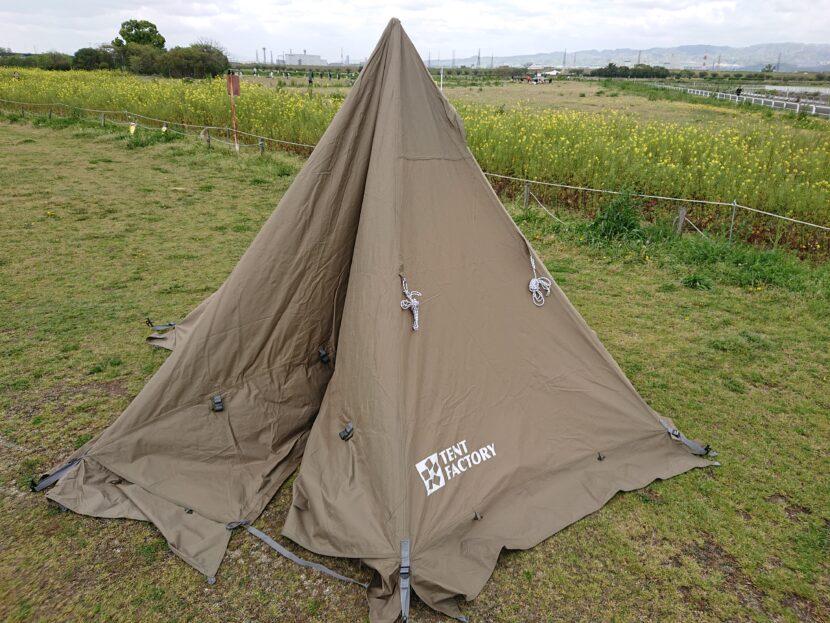 テントの設営方法イメージ16