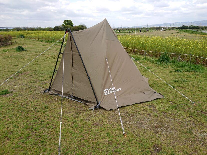 テントの設営方法イメージ18