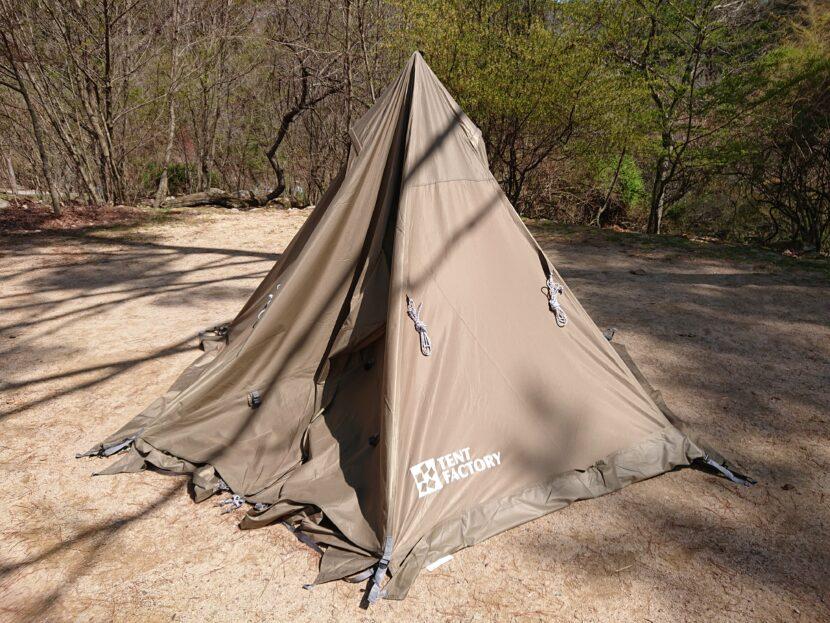 テントの収納方法イメージ2