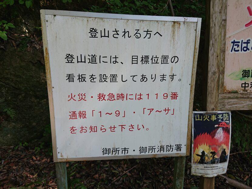 登山口~山頂イメージ4
