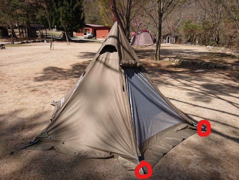 テントの収納方法イメージ5右