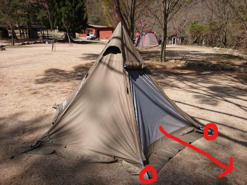 テントの収納方法イメージ6左