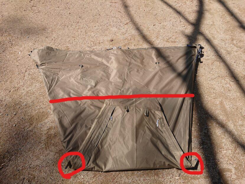 テントの収納方法イメージ9中