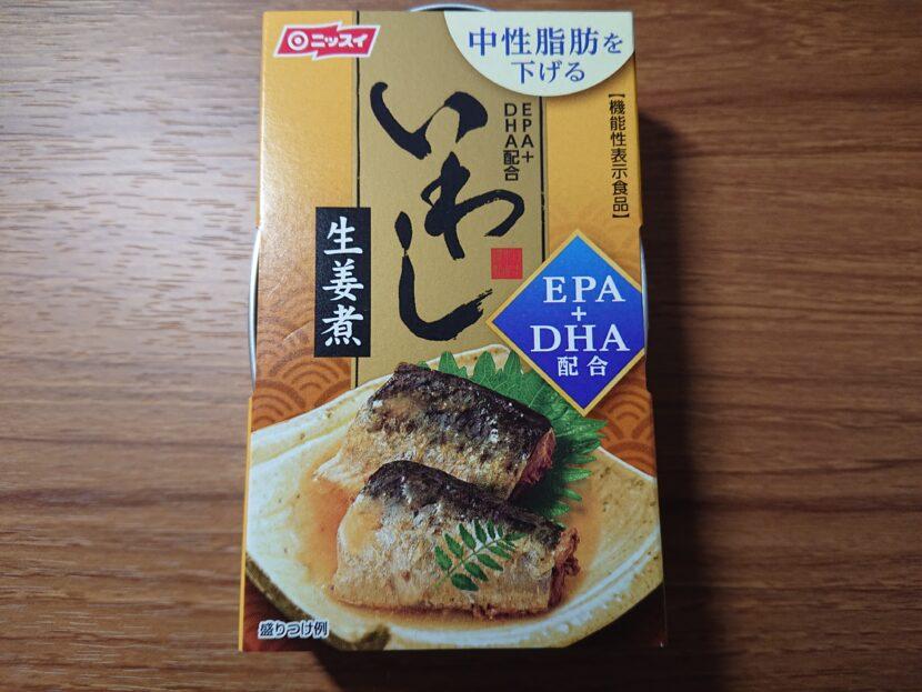 イワシ生姜煮炊き込みご飯の作り方イメージ4