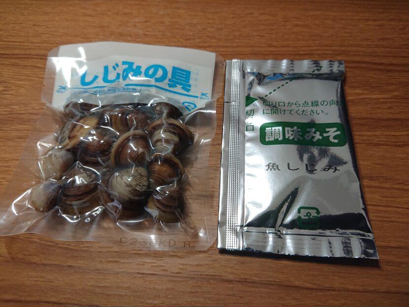 イワシ生姜煮炊き込みご飯の作り方イメージ9