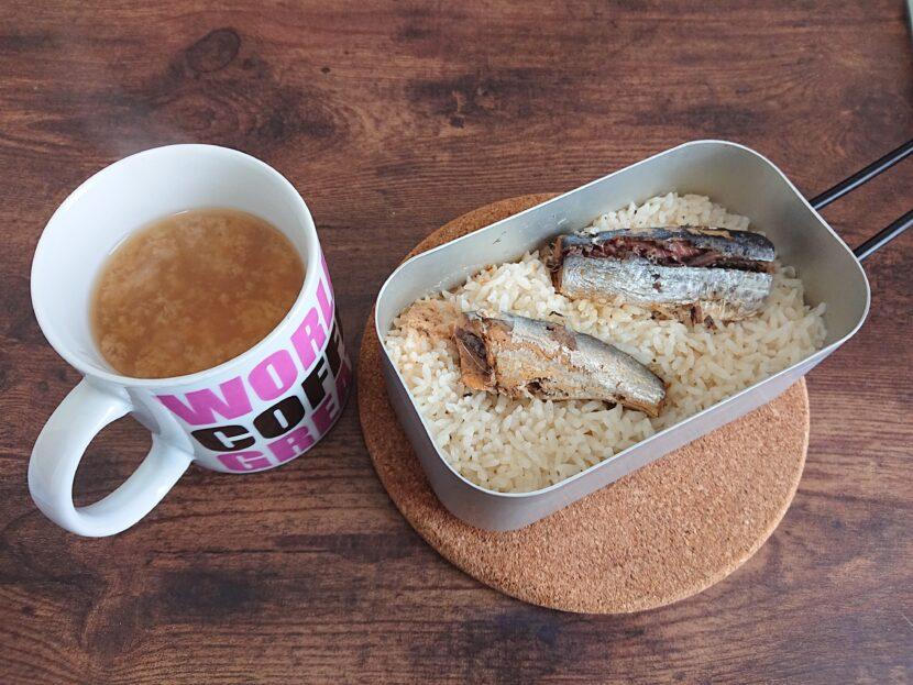 イワシ生姜煮炊き込みご飯の作り方イメージ10