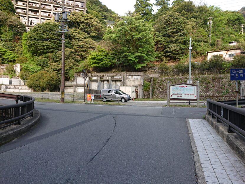 駐車場~中登山道イメージ9