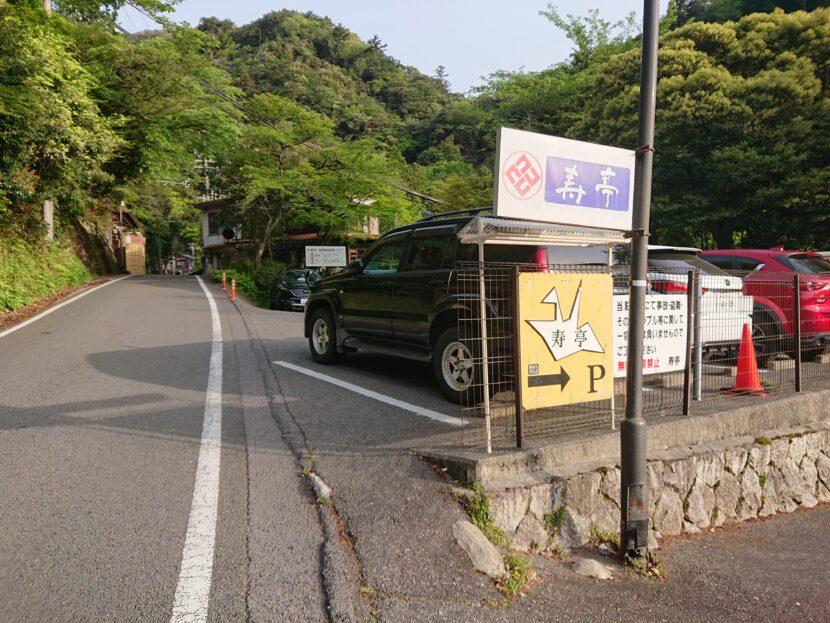 駐車場~中登山道イメージ10