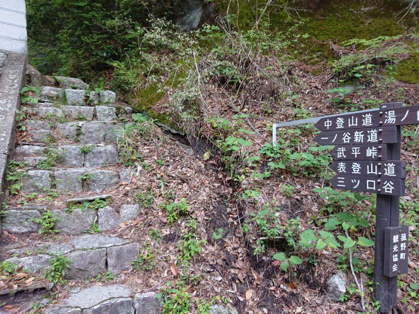 駐車場~中登山道イメージ16
