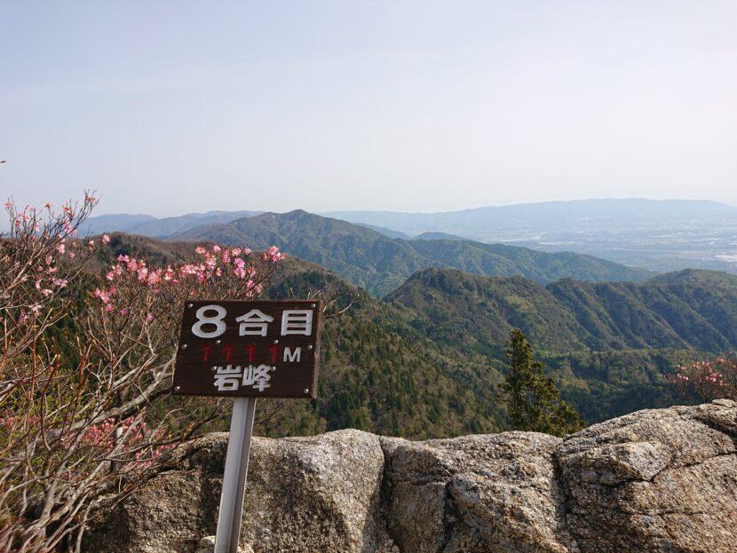 中登山道~山頂イメージ8