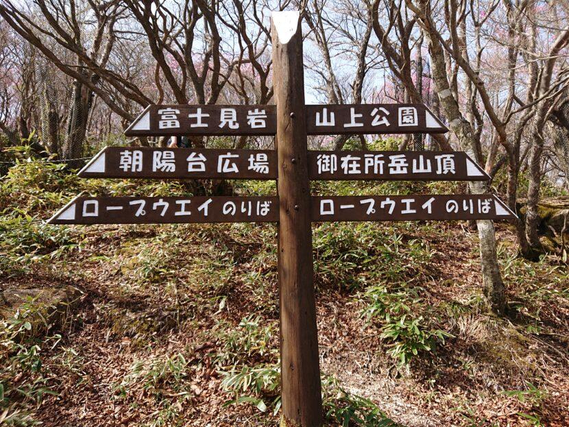 中登山道~山頂イメージ12