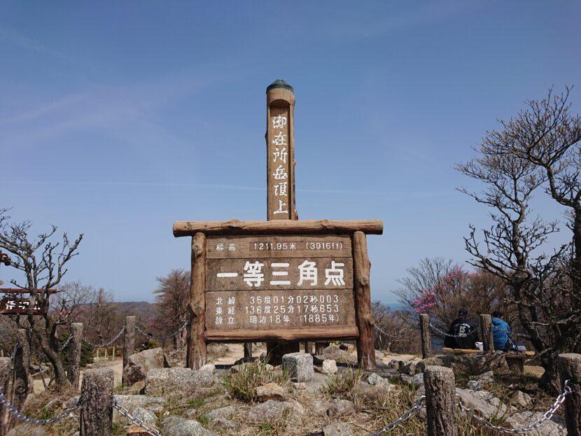 中登山道~山頂イメージ13