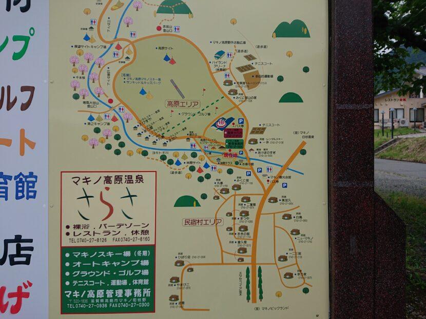 駐車場~三国山山頂イメージ2