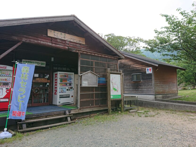 駐車場~三国山山頂イメージ3