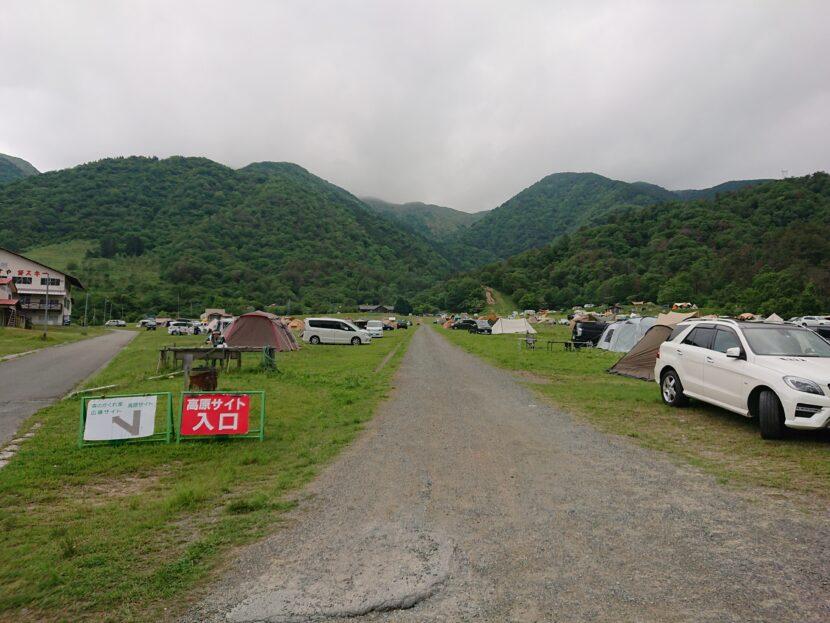 駐車場~三国山山頂イメージ4