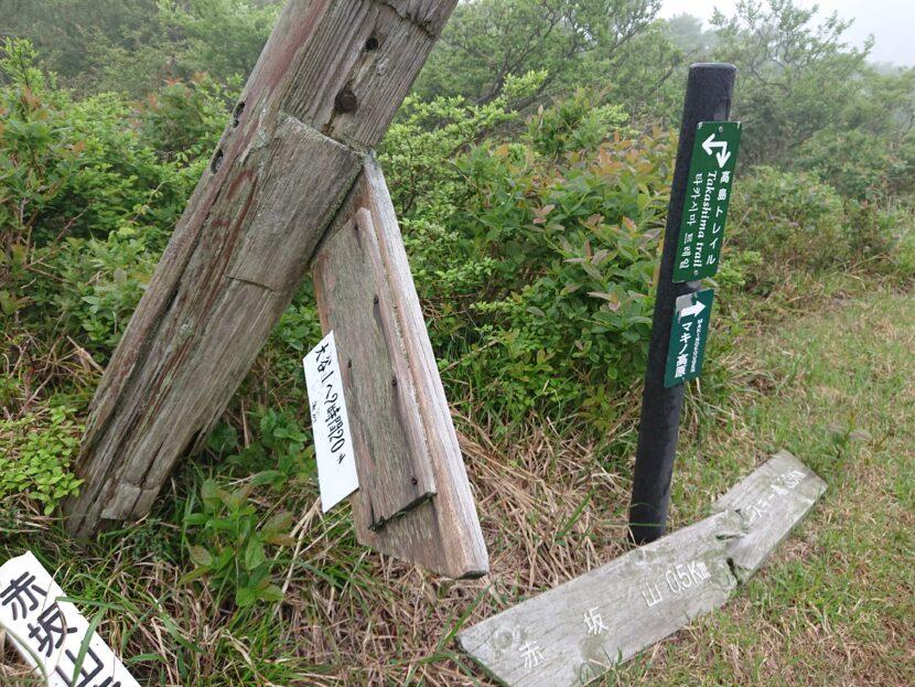 駐車場~三国山山頂イメージ15