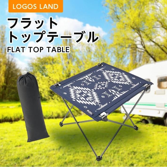 LOGOSフラットトップテーブルイメージ